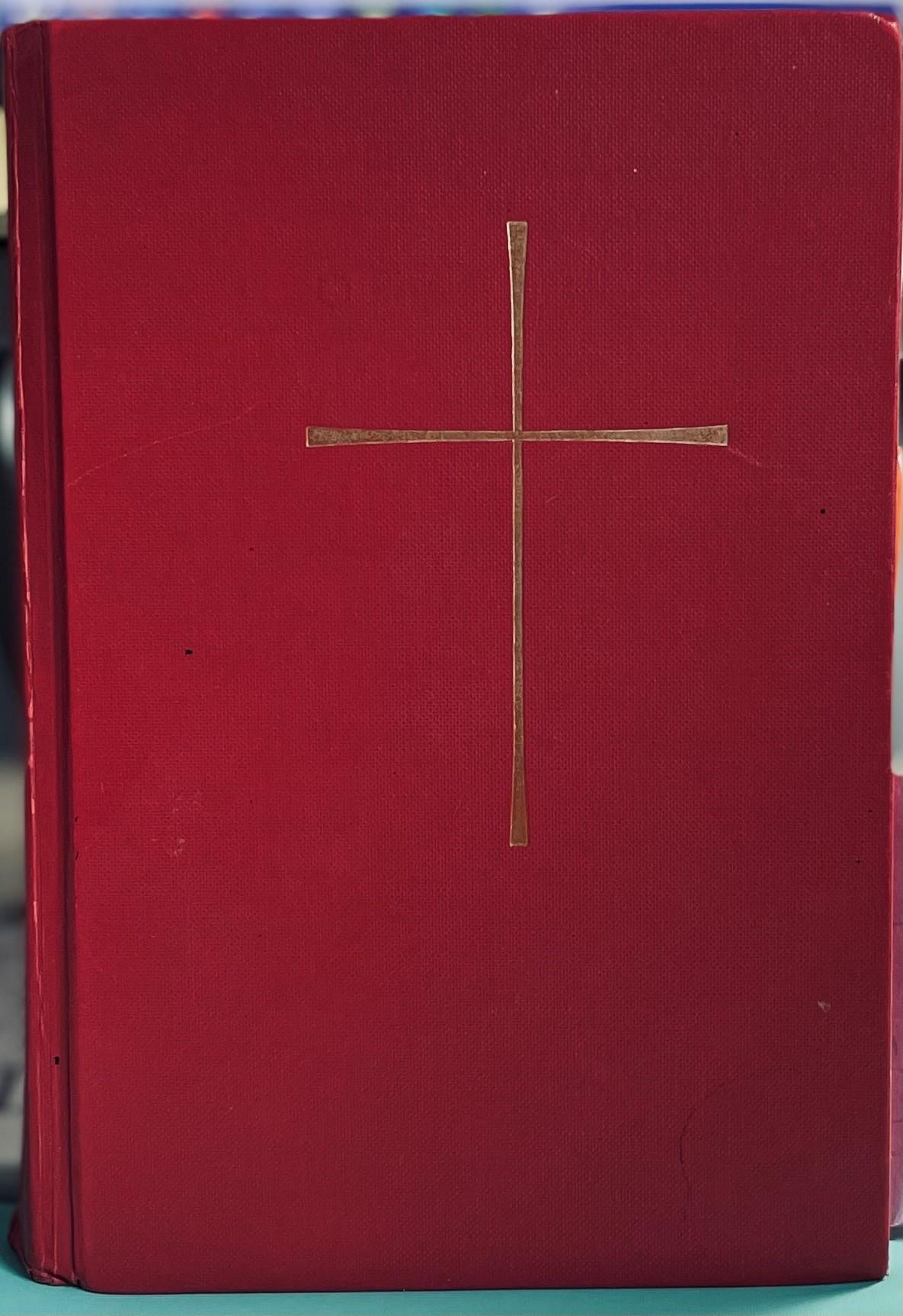 Servicio Virtual de la Catedral